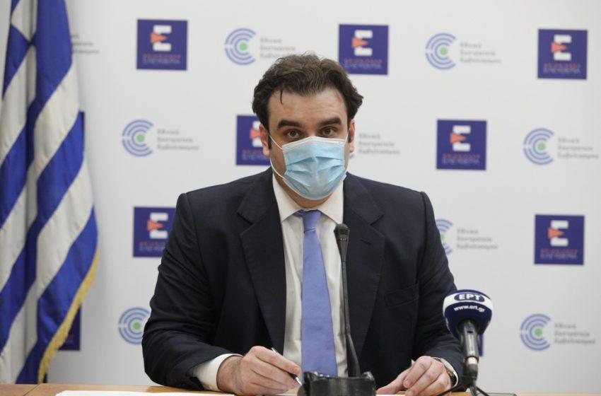 Με προβλήματα η πρεμιέρα των ραντεβού στην πλατφόρμα emvolio.gov.gr