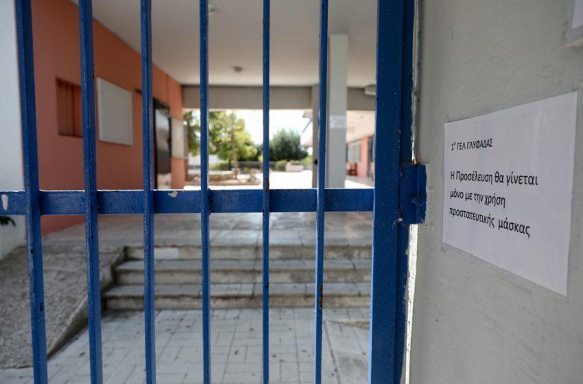 'Άνοιγμα σχολείων: Μετά το Πάσχα πλην της Γ΄ Λυκείου