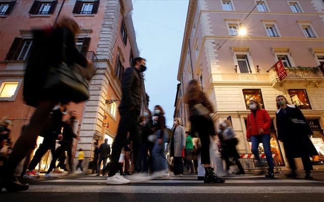 «Κόκκινη ζώνη» όλη η Ιταλία τα Σαββατοκύριακα μέχρι και τον Φεβρουάριο