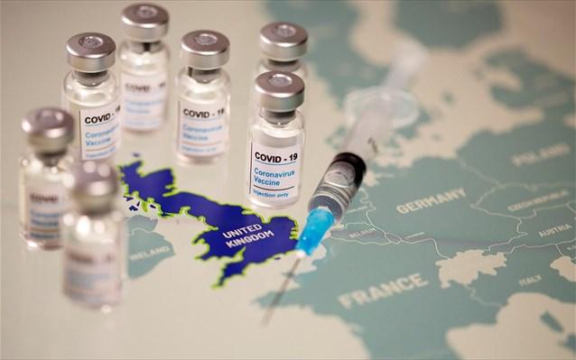Πράσινο φως σε κοκτέιλ εμβολίων κατά του κοροναϊού στη Βρετανία