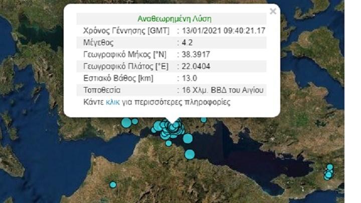 Σεισμός κοντά στο Αίγιο