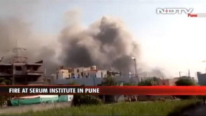 Ινδία: Φωτιά στο Serum Institute, τον μεγαλύτερο παραγωγό εμβολίων παγκοσμίως