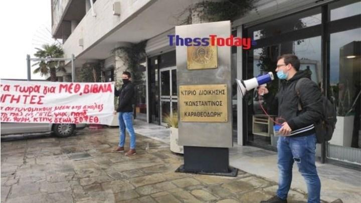 Διαμαρτυρία φοιτητών στο ΑΠΘ για την πανεπιστημιακή αστυνομία (vids)