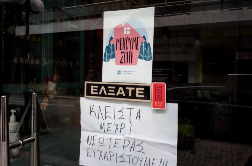 Απασφαλισμένη νάρκη η οικονομία: Στα 107,5 δισ οι ληξιπρόθεσμες- 4,3 εκατ. Έλληνες χρωστούν στην εφορία- Υπό απειλή λουκέτου μία στις δύο επιχειρήσεις