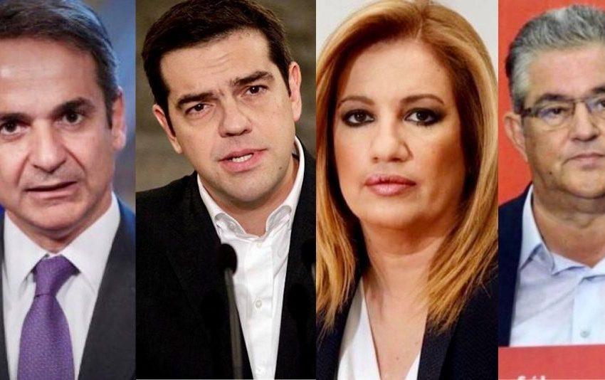 Πολιτικοί αρχηγοί σε ομηρία, κοινωνία σε απόγνωση