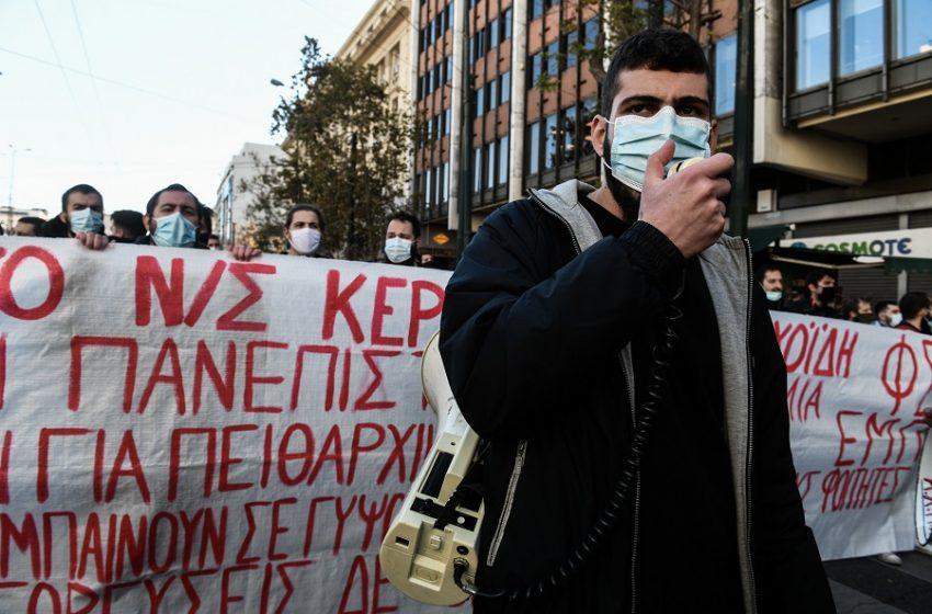 Μαζικά συλλαλητήρια ενάντια στο ν/σ για τα Πανεπιστήμια και την απαγόρευση συγκεντρώσεων (εικόνες, vid)