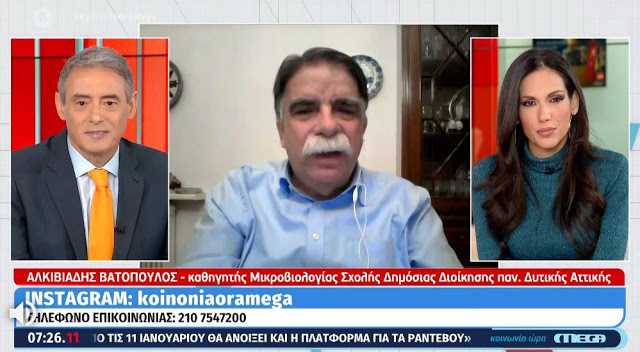 """Βατόπουλος: """"Δεν τέθηκε στην επιτροπή το θέμα της λειτουργίας των εκκλησιών τα Θεοφάνια"""""""