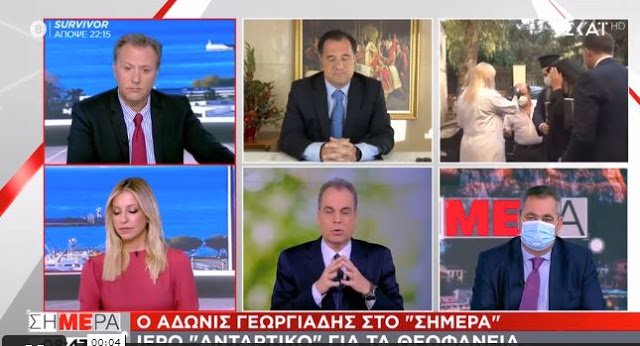 """Γεωργιάδης: """"Είχαμε εισηγήσεις λοιμωξιολόγων να μην επιτρέψουμε τη δοξολογία του Αγίου Δημητρίου αλλά δεν το κάναμε από σεβασμό στην πίστη""""- Επίθεση από τον Αλ. Τσίπρα"""