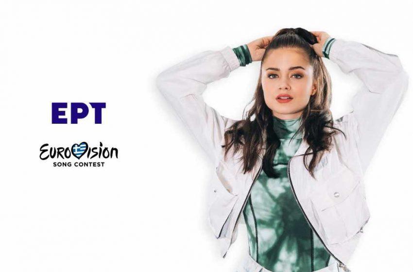 Ανακοινώθηκε το τραγούδι της Ελλάδας για την Eurovision