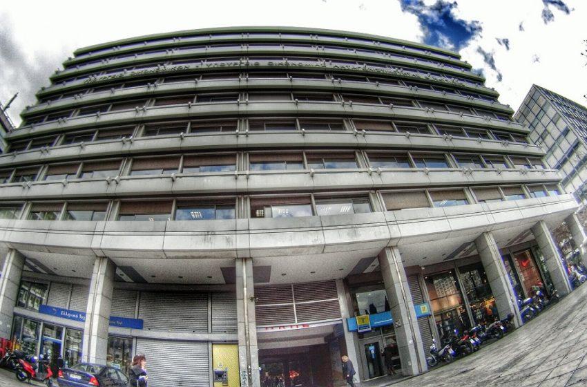 Βυθίζεται η οικονομία: Πρωτογενές έλλειμμα πάνω από 18 δισ. ευρώ το 2020