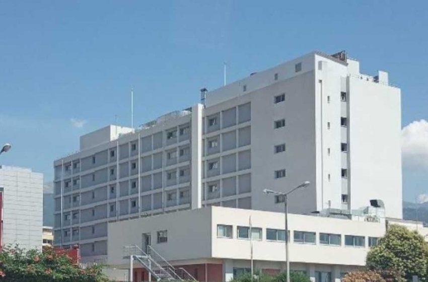 """Επεισόδιο στο νοσοκομείο """"Άγιος Ανδρέας"""" της Πάτρας"""