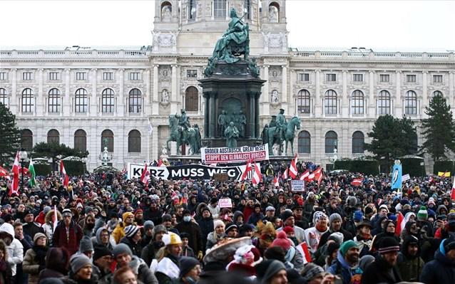 Διαδηλώσεις στην Βιέννη κατά των περιοριστικών μέτρων