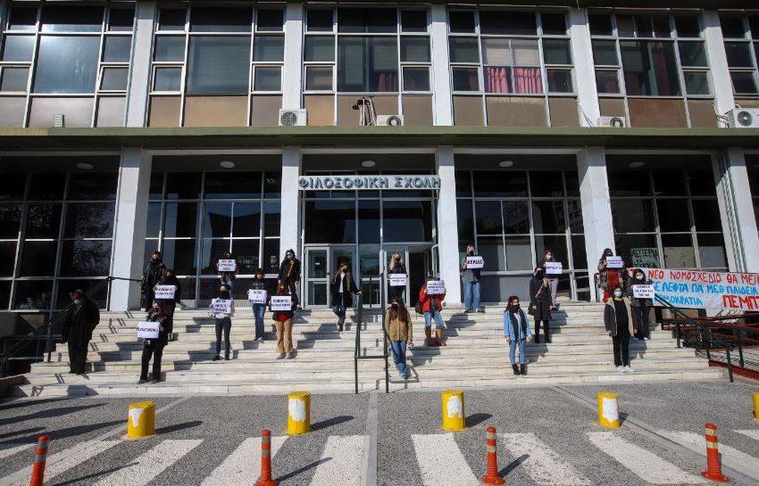 """Παράσταση διαμαρτυρίας από φοιτητές και φοιτήτριες στο ΑΠΘ με σύνθημα """"σπάμε τη σιωπή"""" (εικόνες)"""