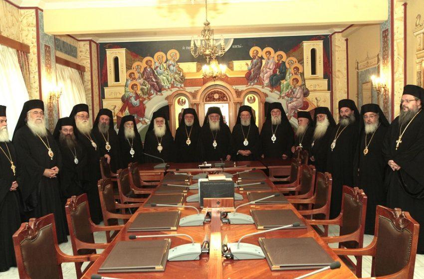 """Εκκλησία: Προσφυγή στο ΕΣΡ για τα """"ψευδή δημοσιεύματα"""" ανήμερα των Θεοφανείων – Ποια κανάλια κατονομάζει"""