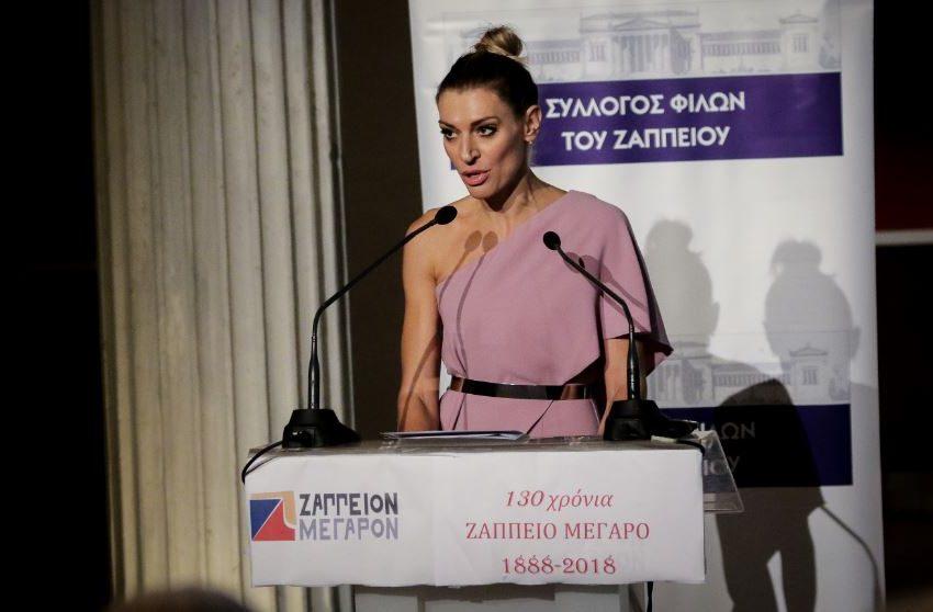 Η Ζέτα Δούκα ζητεί από τον Κυριάκο Μητσοτάκη να πάρει θέση για τις καταγγελίες