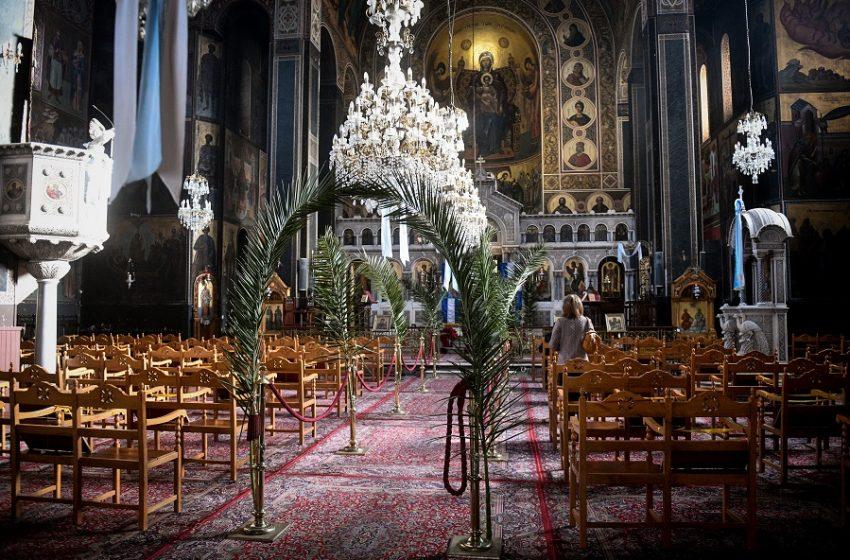 Εκκλησιαστικές πηγές: Ανοίγουν και οι εκκλησίες 24 Ιανουαρίου