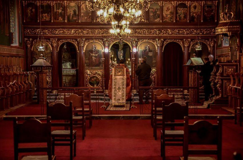 Θεοφάνια: Κλειστές εκκλησίες – Απόφαση του Μητροπολίτη Κοζάνης