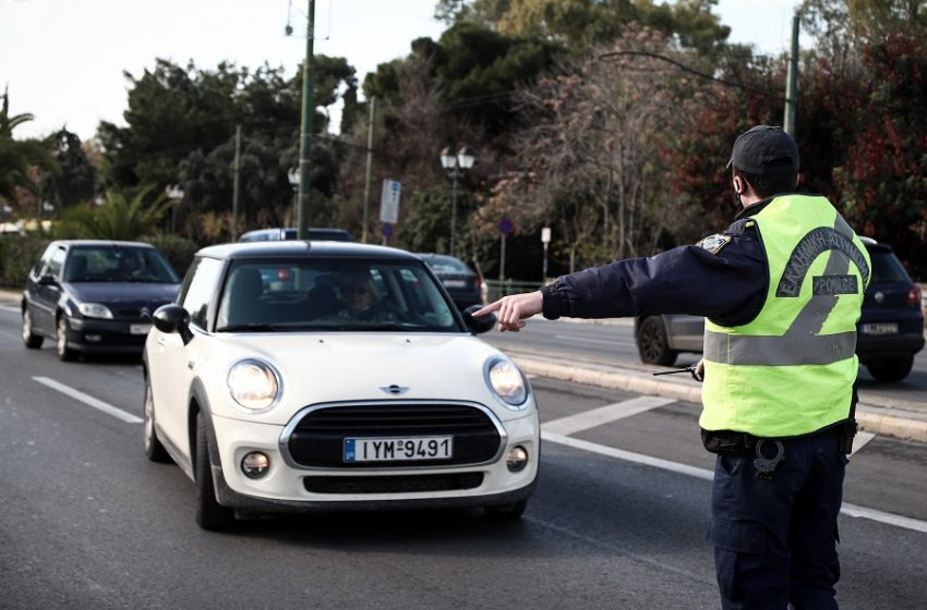 """Σχέδιο Αλκυονίδες: Η αστυνομία """"σαρώνει""""… βουνό και θάλασσα"""