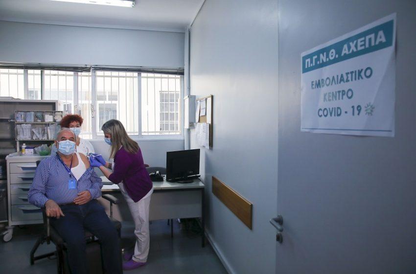 Εμβολιασμοί: Ανοίγει η πλατφόρμα για άνω των 85 ετών