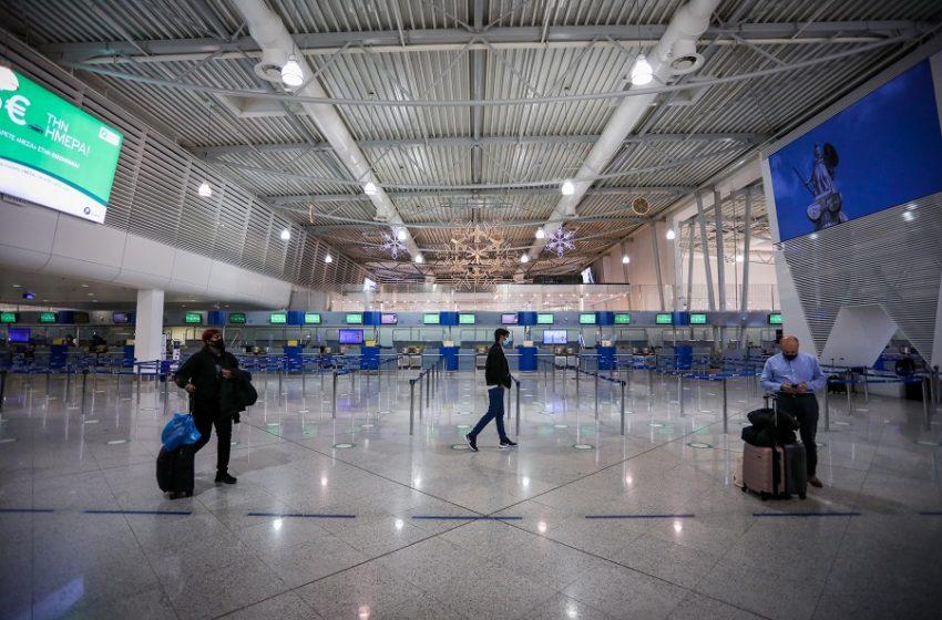 Νέα οδηγία από την ΥΠΑ: Καραντίνα 7 ημερών για όσους έρχονται από το εξωτερικό