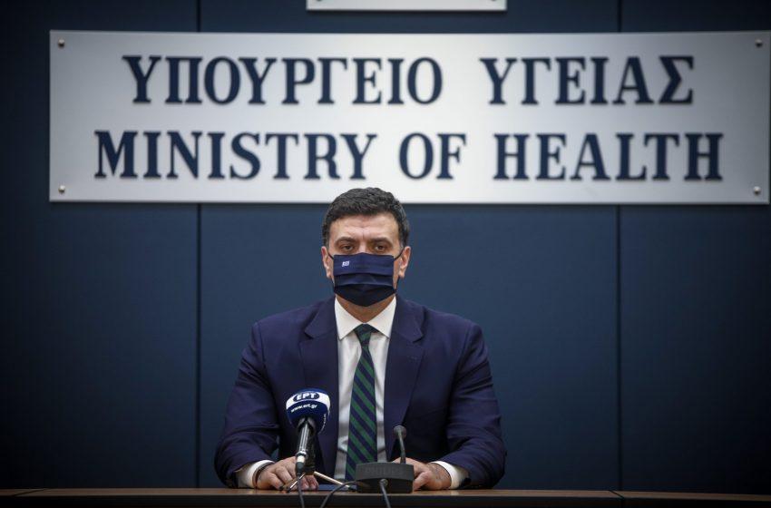 Κικίλιας: Εθελουσίως δύο ιδιωτικές κλινικές στην υπηρεσία του ΕΣΥ για τον Covid