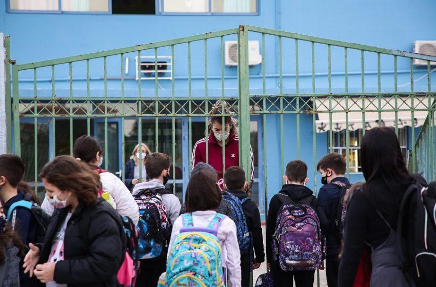 Συναγερμός σε σχολείο – Έκλεισε τμήμα μετά από κρούσμα κοροναϊού