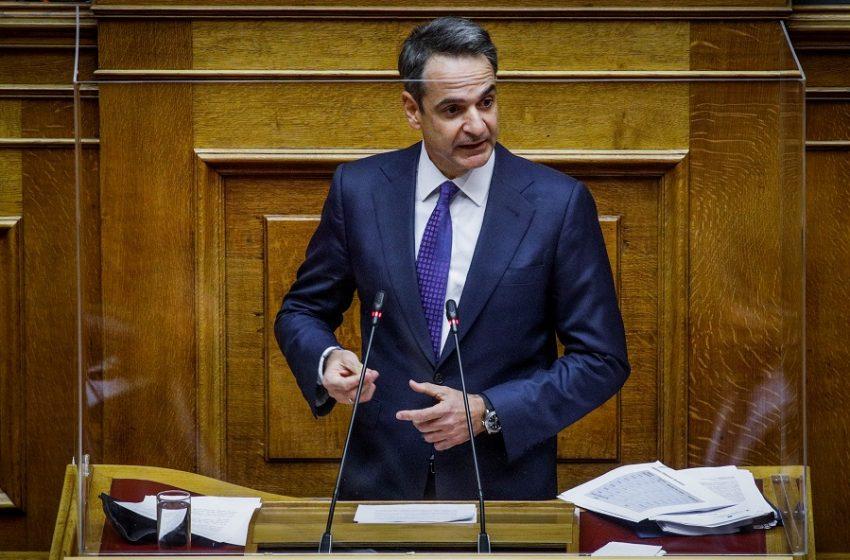 ΒΟΥΛΗ LIVE Σύγκρουση των πολιτικών αρχηγών – Στο βήμα ο Κυρ. Μητσοτάκης