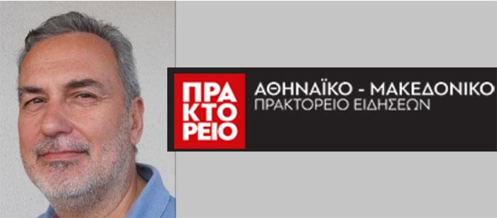 Επιβεβαιώνει την παραίτησή του από το ΑΠΕ-ΜΠΕ ο Ευτ. Παλλήκαρης- Οι πιθανότεροι αντικαταστάτες