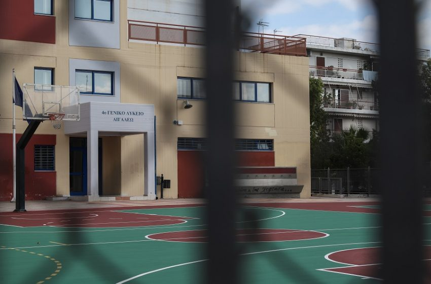 Ανατροπή με τα σχολεία: Δεύτερες σκέψεις για το άνοιγμα – Συνεδριάζουν οι λοιμωξιολόγοι