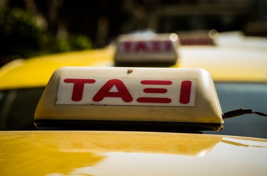 Προσοχή: Αλλάζει ο αριθμός των επιβατών στα ταξί