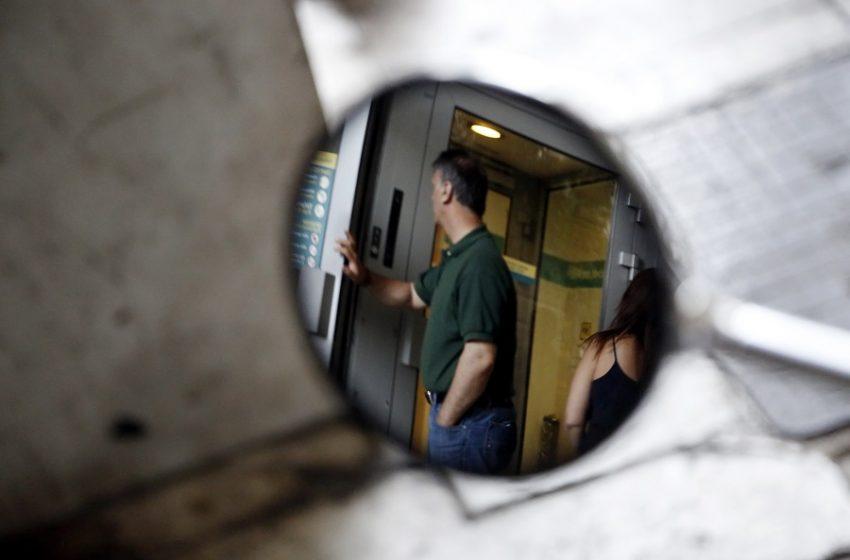 """Σφίγγει ο κλοιός: Δύο υπάλληλοι ως βασικοί ύποπτοι στο """"κόλπο"""" με τις θυρίδες σε τράπεζα στο Ψυχικό"""