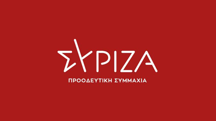 """ΣΥΡΙΖΑ: """"Η κοινωνία δεν αντέχει άλλο τις παλινωδίες του κ. Μητσοτάκη"""""""