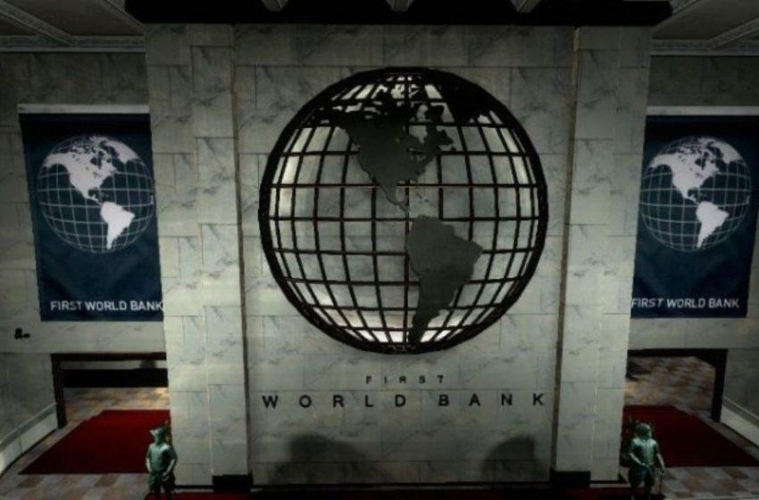 Σήμα κινδύνου από την Παγκόσμια Τράπεζα: Η ανάρρωση της παγκόσμιας οικονομίας θα εξαρτηθεί από τον έλεγχο της πανδημίας