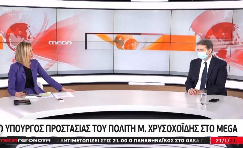 """Η Ράνια Τζίμα εκνεύρισε τον Μιχ. Χρυσοχοΐδη: """"Δεν είστε συνήγορος του Πολίτη… """" (vid)"""