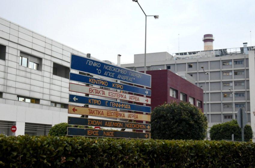 Τρόμος στο νοσοκομείο Άγιος Ανδρέας: Ασθενής τα έκανε γυαλιά καρφιά