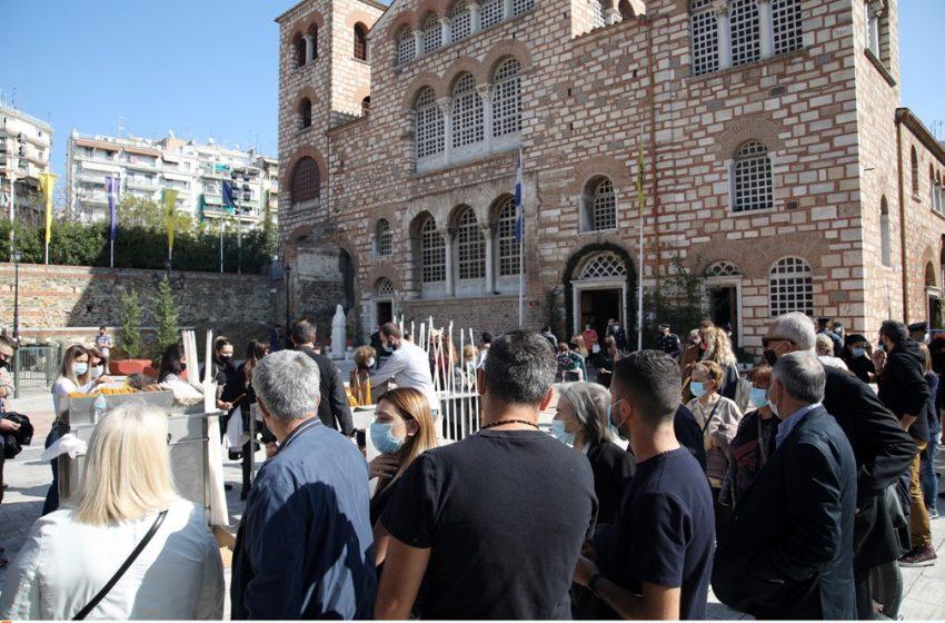 Μητρόπολη Θεσσαλονίκης : Επιστολή κατά πάντων για την διασπορά στην γιορτή του Αγ.Δημητρίου