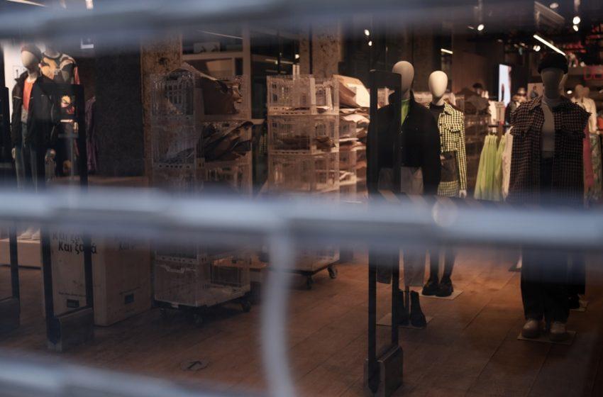 Λιανεμπόριο: Σε ποιες περιοχές κλείνουν τα καταστήματα και που ισχύει το click away
