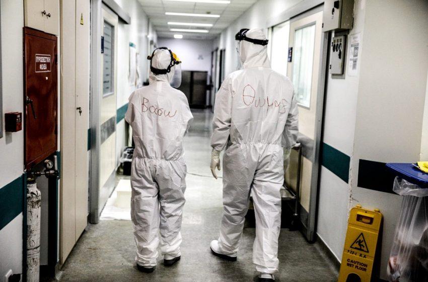 """Άνισος αγώνας στα νοσοκομεία της Αττικής για ένα κρεβάτι σε ΜΕΘ – Κραυγή αγωνίας στο """"Αττικό"""""""