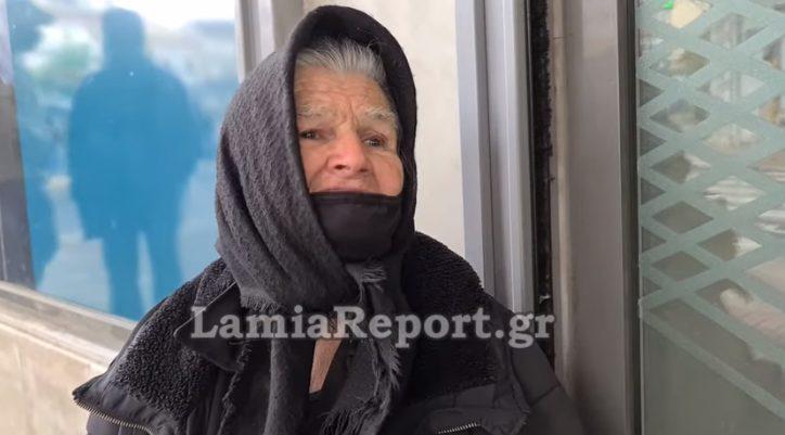 Απανθρωπιά: Πρόστιμο σε 80χρονη γιαγιά που πουλούσε χόρτα – Έχει χάσει σε τροχαία τα δύο παιδιά της και τον εγγονό της (vid)