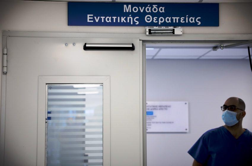 ΕΣΥ: Πως γίνεται η επιλογή των ασθενών για τις ΜΕΘ – Μαρτυρία γιατρού στο Κρατικό Νίκαιας