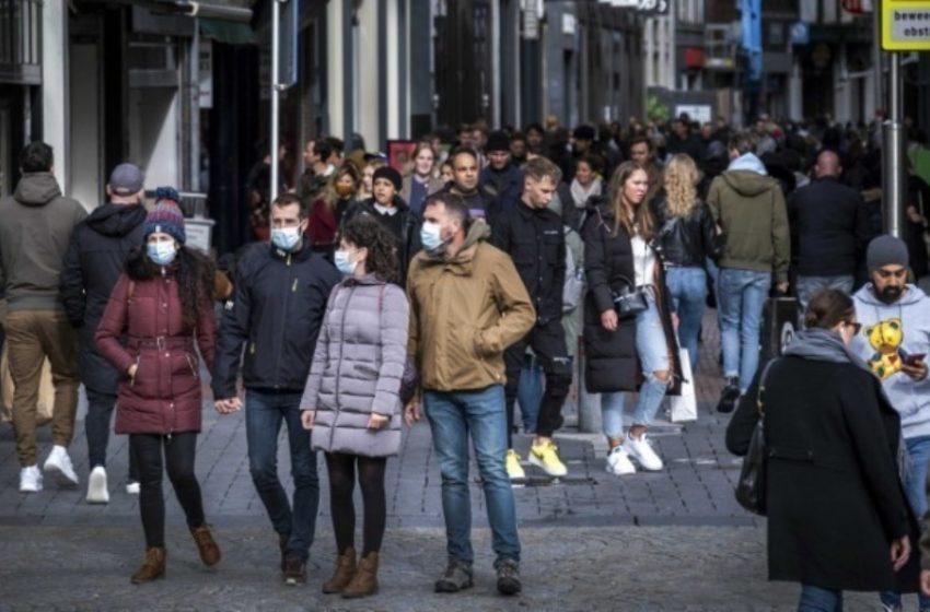 Το 45% των Ολλανδών θέλουν να χαλαρώσει το lockdown