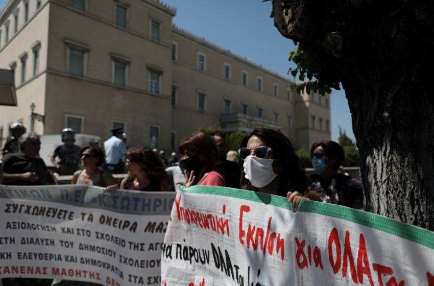 OΛΜΕ:Συγκέντρωση στα Προπύλαια την Πέμπτη