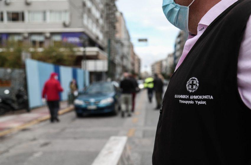Πάνω από 70 κρούσματα σε ιδιωτική κλινική στον Πειραιά