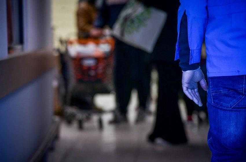 Σούπερ μάρκετ: Αλλάζει πάλι το ωράριο