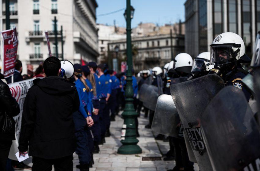 Συγκέντρωση στο Σύνταγμα κατά του νομοσχεδίου για τις διαδηλώσεις