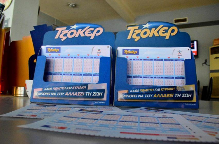 Tζόκερ: Που παίχτηκε το τυχερό δελτίο που κέρδισε 3,2 εκατ. ευρώ