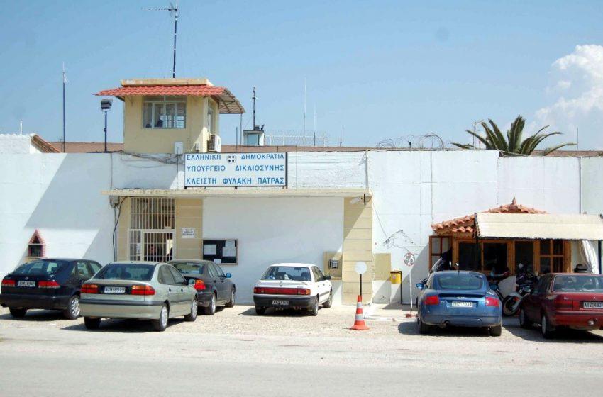 Φυλακές Αγίου Στεφάνου: Έφτασαν τα 73 τα κρούσματα με κοροναϊό