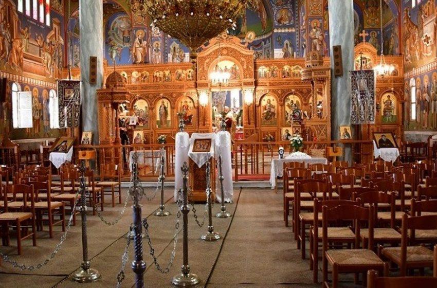 Συζητούνται στο ΣτΕ οι προσφυγές της Εκκλησίας για τα μέτρα του κοροναϊού