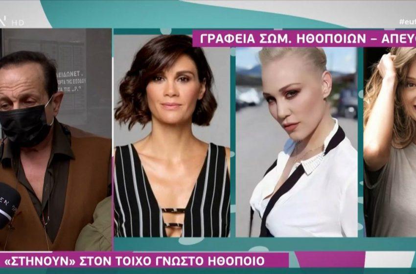 MeToo: Όσα περιγράφουν στις καταγγελίες τους Παπαχαραλάμπους, Αναστασοπούλου, Δροσάκη