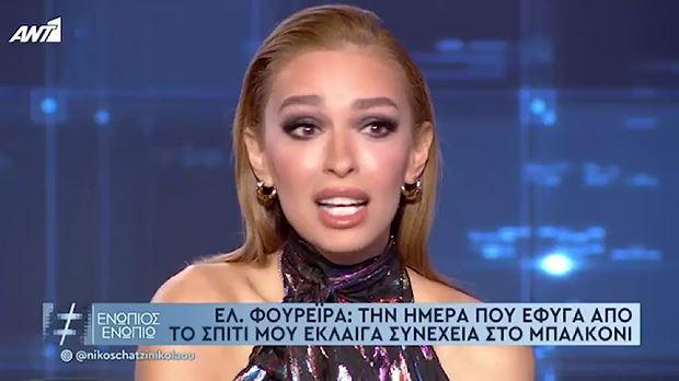 Φουρέιρα: Καταλαβαίνω γιατί δέχτηκα ρατσισμό – Ένα εκατομμύριο Αλβανοί σε μια χώρα που δεν ήταν έτοιμη…